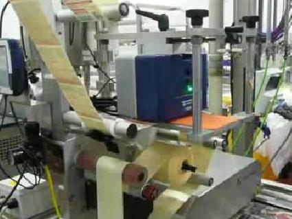 V120i  IM在包装盒标签上应用