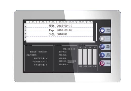 EA系列包装喷码机